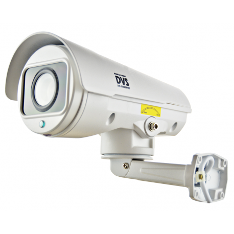 Controllable IP camera with night vision function and zoom - compatibility with ONVIF