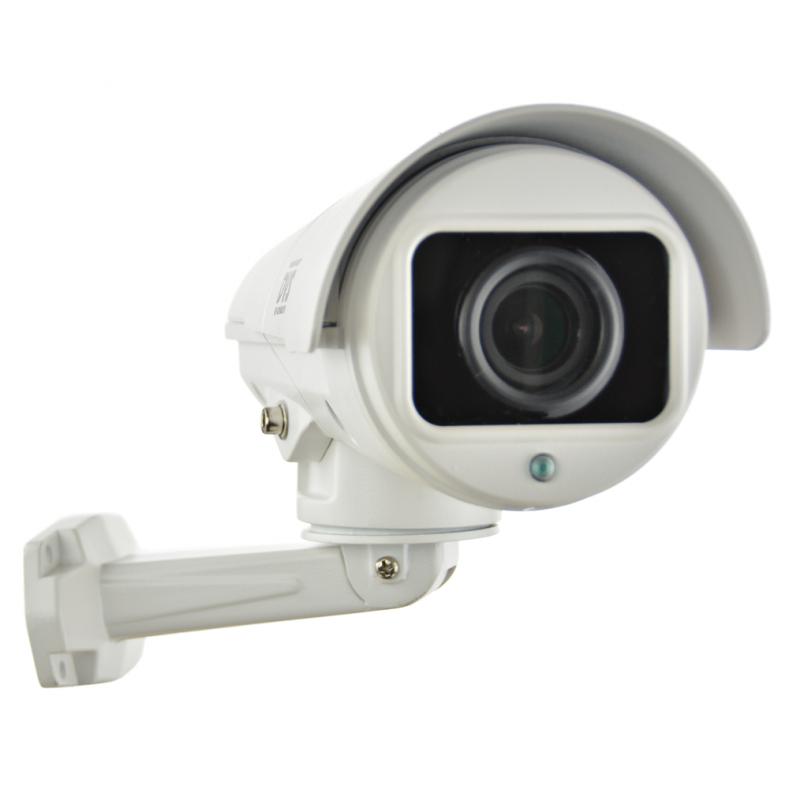 steuerbare ip kamera mit nachtsichtfunktion kompatibilit t mit onvif. Black Bedroom Furniture Sets. Home Design Ideas